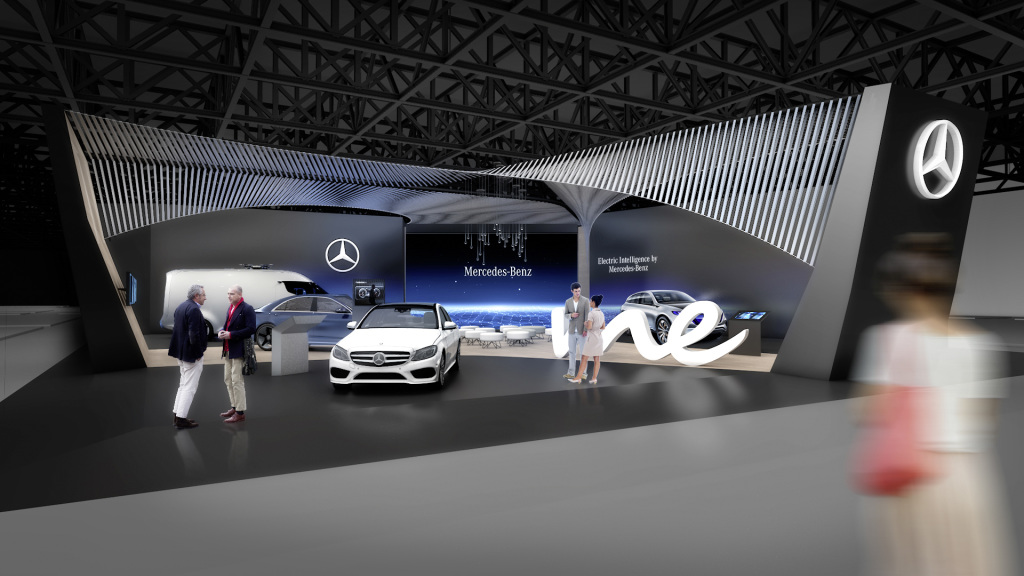 Mercedes To Reveal The Future Of Mobility At CES