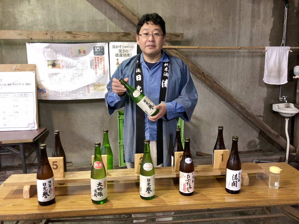 Watanabe Sahei Shouten