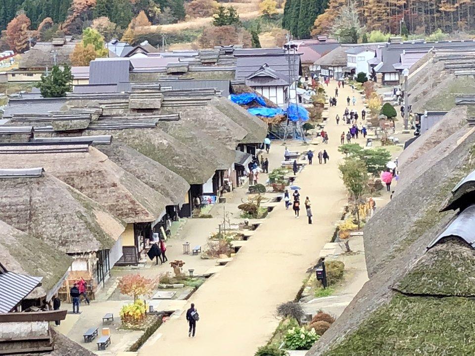 Ouchijuku in Japan