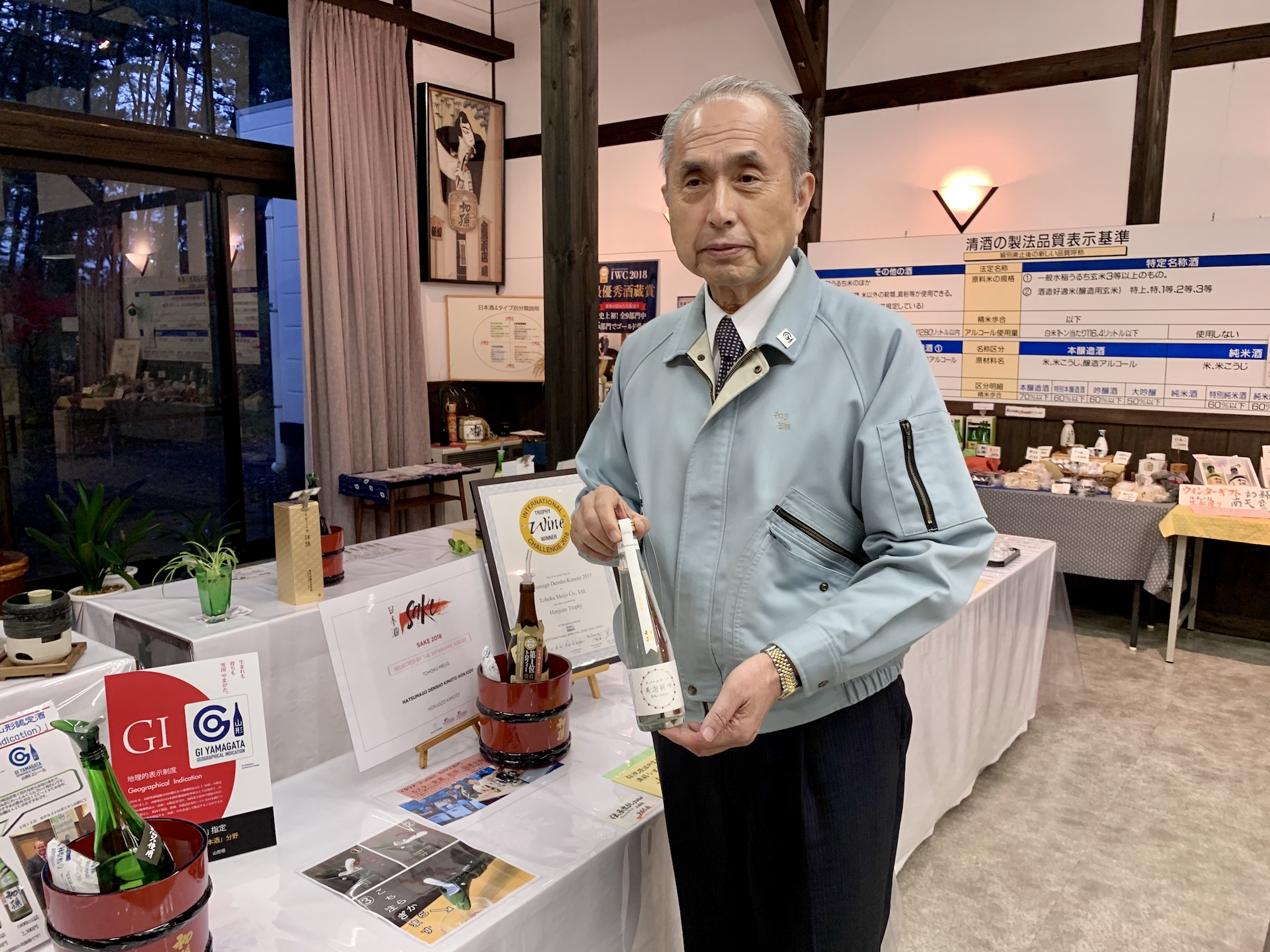 Junji Sato, president of Tohoku Meijo Co. in Sakata makes award-winning sake
