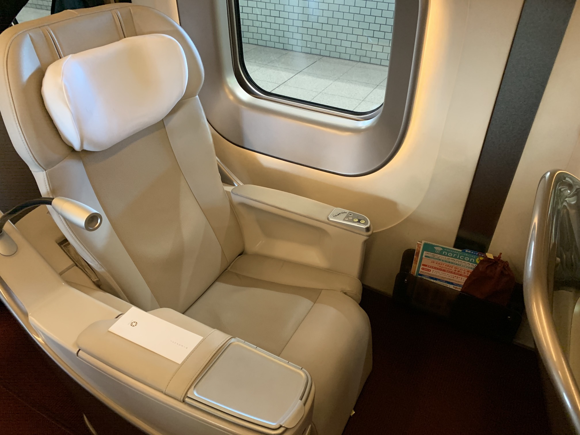 "Travel by bullet train on the speedy Tohoku Shinkansen train which offers luxurious ""Gran Class"" top grade cars. Photo by Carrie Coolidge"